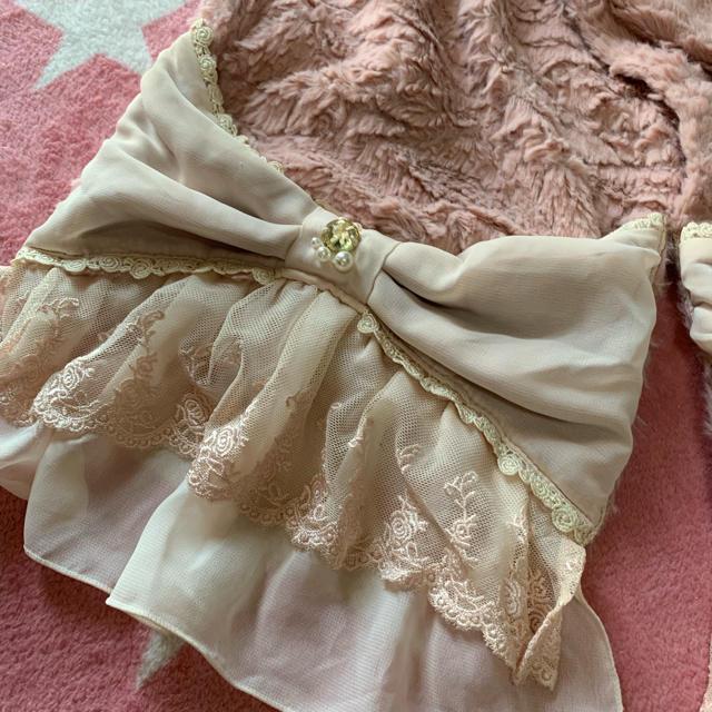 axes femme(アクシーズファム)のaxes femme ビッグリボンマフラー ピンク レディースのファッション小物(マフラー/ショール)の商品写真