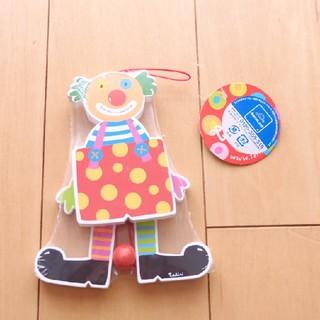 ボーネルンド(BorneLund)の新品☆ベビーから大人まで ボーネルンド 木製玩具 安全保証CEマーク付き(知育玩具)