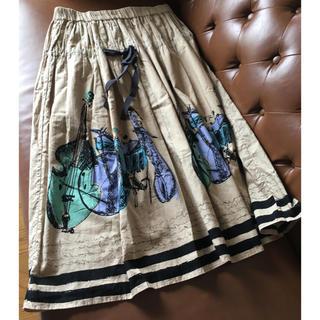 H.P.FRANCE - io ツーウェイギャザースカート キャミソールワンピ