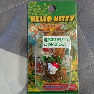 ハローキティ(ハローキティ)の(34)キティ 屋久島限定(キャラクターグッズ)