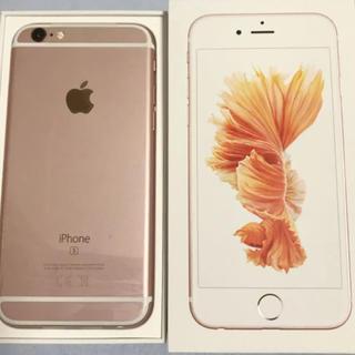 Apple - iPhone6s 新品
