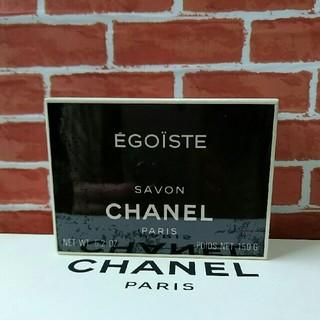 シャネル(CHANEL)の新品未開封 エゴイスト 石鹸 150グラム(ボディソープ / 石鹸)
