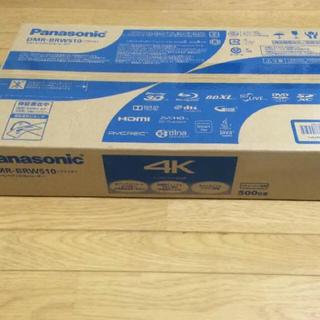 パナソニック(Panasonic)の新品未使用! パナソニック ブルーレイレコーダー DIGA DMR-BRW510(ブルーレイレコーダー)