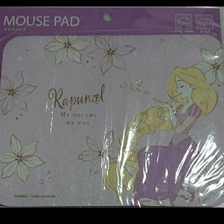 Disney - マウスパッド  ディズニー  Rapunzel