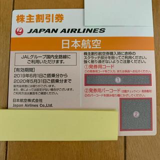 ジャル(ニホンコウクウ)(JAL(日本航空))のJAL 株主優待券1枚(その他)