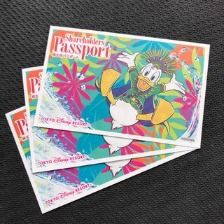 Disney - ☆東京ディズニーリゾート株主優待パスポート☆3枚 2020.6.30まで