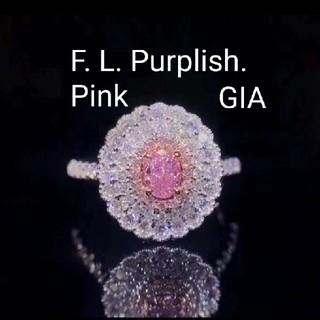 GIA♡F. L. P. ピンクダイヤモンドリング(リング(指輪))
