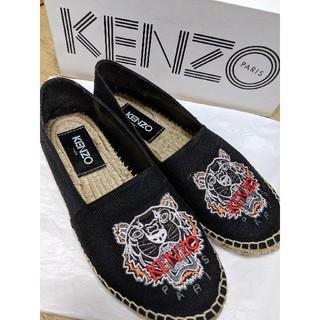 ケンゾー(KENZO)のKENZO(スリッポン/モカシン)