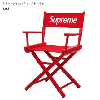 シュプリーム(Supreme)のシュプリーム Supreme Director chair 新品 赤 イス(折り畳みイス)