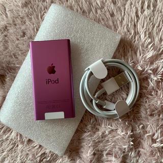 アップル(Apple)のiPod 7世代 新品未使用 本体・ケーブルのセット (ポータブルプレーヤー)