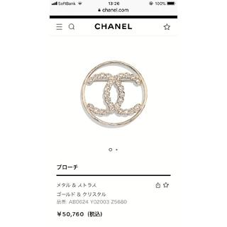 CHANEL - 19新作 シャネル ブローチ