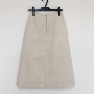 ルシェルブルー(LE CIEL BLEU)の[お値下げ]IRENE スカート(ロングスカート)