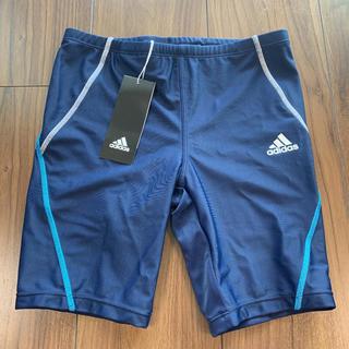 アディダス(adidas)の新品 アディダス 水着 150 男の子 男児 子供 スイムウェア adidas(水着)