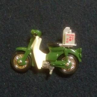 ホンダ(ホンダ)のHONDA SUPER CUB(ミニカー)
