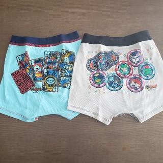 バンダイ(BANDAI)の130サイズ パンツ セット 未使用(下着)