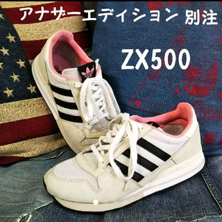 adidas - コンバース ナイキ 好きに アナザーエディション別注 アディダス ZX500