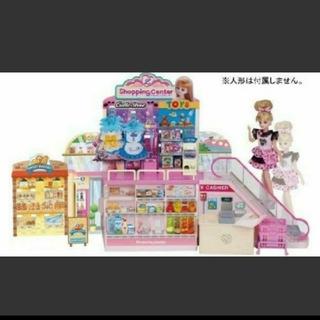 タカラトミー(Takara Tomy)のりかちゃん お出かけショッピングセンター(知育玩具)