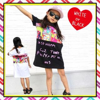 イラストデザイン Tシャツ ワンピ 韓国子供服 女の子(ワンピース)