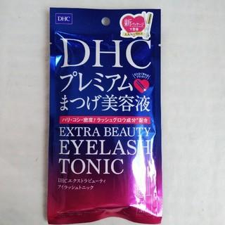 ディーエイチシー(DHC)のDHCまつげ美容液(まつ毛美容液)