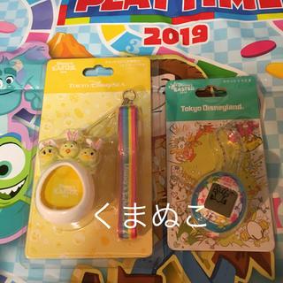 ディズニー(Disney)のポケットうさたま カバーセット(携帯用ゲーム本体)