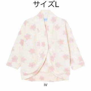 ツモリチサト(TSUMORI CHISATO)の新品!wacoalワコール ツモリチサト 星柄 ドルマン ルームウエア ローブL(ルームウェア)