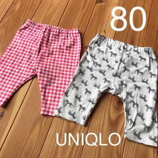 ユニクロ(UNIQLO)のUNIQLO 80サイズ  レギンス 2枚セット(パンツ)