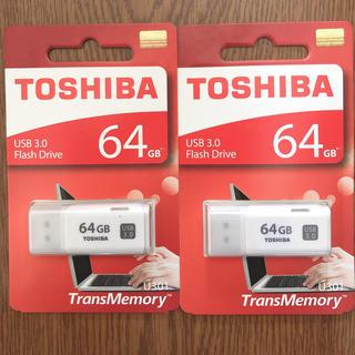 TOSHIBA USBメモリ64GB_2個セット(PC周辺機器)