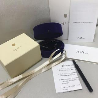 agete - 極美品♡アガット♡k10ダイヤモンドレーンブレスレット
