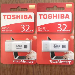 TOSHIBA USBメモリ32GB_2個セット(PC周辺機器)