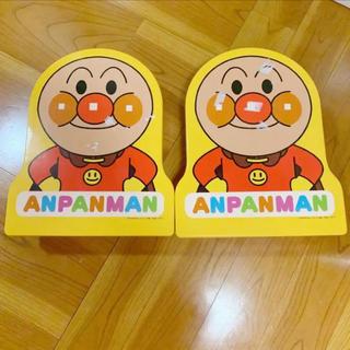 アンパンマン(アンパンマン)のアンパン滑り台 アンパン 滑り台 子供滑り台(その他)