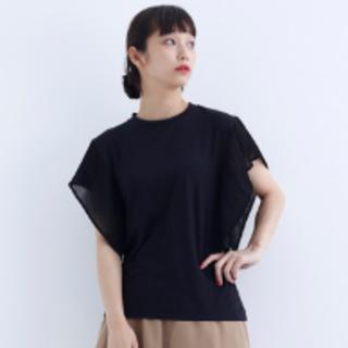 merlot - 【メルロー】シアープリーツ袖カットソー