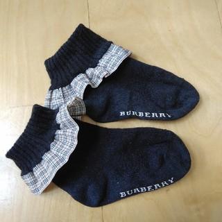 バーバリー(BURBERRY)のバーバリー靴下(靴下/タイツ)