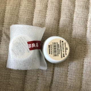 ムジルシリョウヒン(MUJI (無印良品))の無印良品 歯ブラシスタンド  未使用(歯ブラシ/歯みがき用品)
