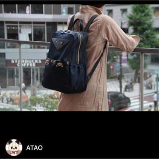 ATAO - 美品 希少 ATAO クロノ エビータ リュック