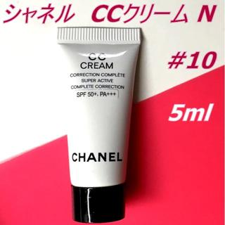 シャネル(CHANEL)の新作★ シャネル CCクリーム N #10 ベージュ メイクアップベース(化粧下地)
