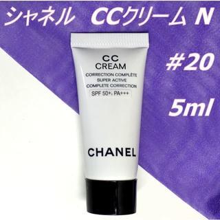 シャネル(CHANEL)の新作★ シャネル CCクリーム N #20 ベージュ メイクアップベース(化粧下地)