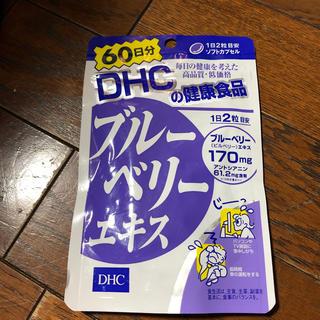 ディーエイチシー(DHC)のDHC ブルーベリー60日分(その他)