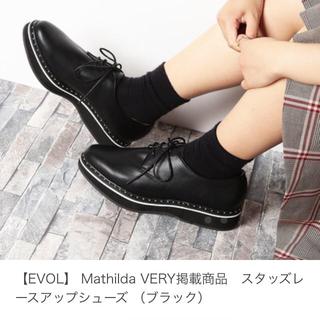 ザラ(ZARA)の【Mathilda 2018AW】スタッズレースアッップシューズ 。(ローファー/革靴)