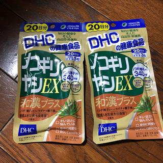 ディーエイチシー(DHC)のDHC ノコギリヤシEX20日分×2袋(その他)