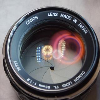Canon - Canon  FL 55㎜  1:1.2   送料込み