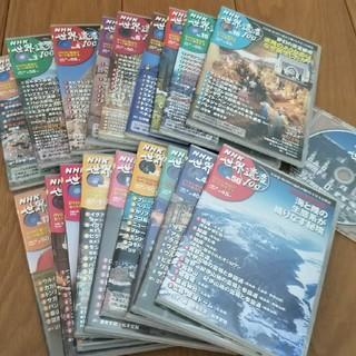 NHK世界遺産100 DVD 19枚セット