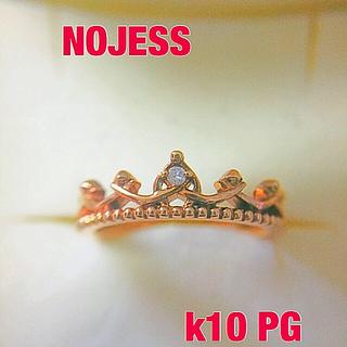 ノジェス(NOJESS)の(美品)ノジェス k10  クラウンリング✨3号(リング(指輪))