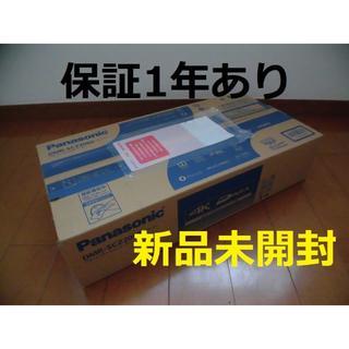 パナソニック(Panasonic)のDIGA DMR-SCZ2060 新品ブルーレイレコーダー SUZ2060同型機(ブルーレイレコーダー)