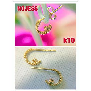 NOJESS - (美品)ノジェス k10 ハーフフープ ピアス✨リバーシブルピアス
