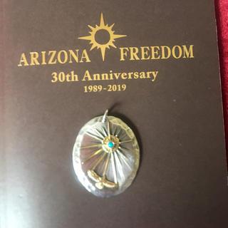 ARIZONA FREEDOM - アリゾナフリーダム カスタムたたき