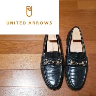 UNITED ARROWS - ユナイテッドアローズ ホースビット ローファー クロコダイル ネイビー