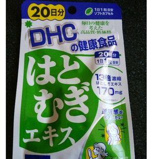 ディーエイチシー(DHC)のDHC はとむぎエキス 20日 1袋(その他)