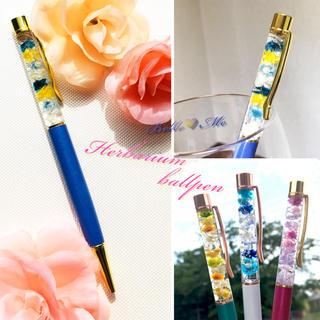 ♡♡ハーバリウムボールペン ブルー×イエロー♡♡(ドライフラワー)