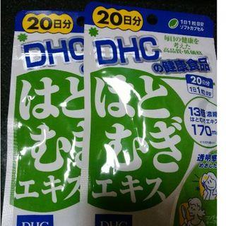 ディーエイチシー(DHC)のDHC はとむぎエキス20日 2袋(その他)