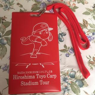 広島東洋カープ - 【美品】カープチケットホルダー